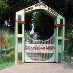 Dinajpur Polytechnic Institute