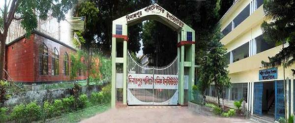 Dinajpur Polytechnic Institute information