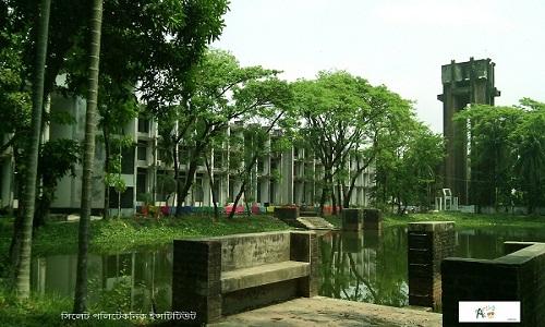 Sylhet Polytechnic Institute