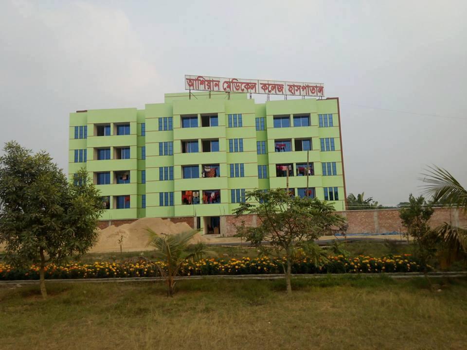 Ashiyan Medical College