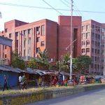 Dhaka Dental College