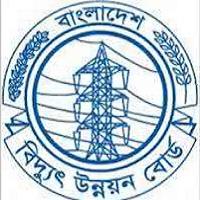 Bangladesh Power Development Board Job Circular 2016