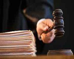 Chief Judicial Magistrate Court Job Circular june 2016