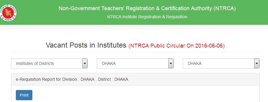 NTRCA Public Circular Teacher Vacant Posts 2016