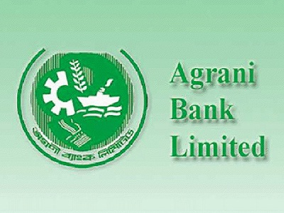 Agrani Bank ICT Appointment job