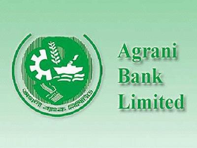 Agrani Bank ICT Appointment job circular Notice – Bank Job Cirular