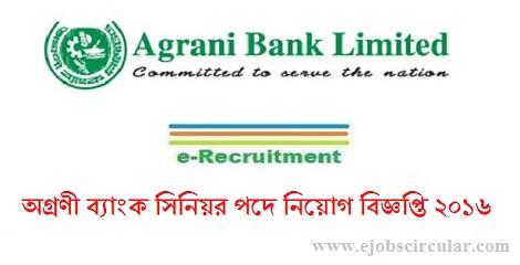 Agrani Bank Job Circular 2016