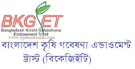 Bangladesh Krishi Gobeshona Endowment Trust job