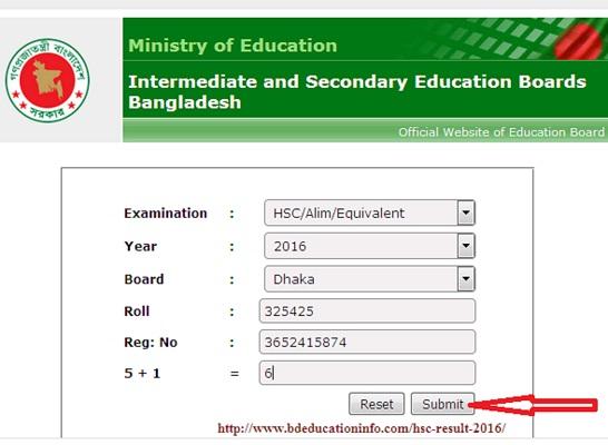 HSC Result 2016 BD educationboardresults.gov.bd-By Teletalk!