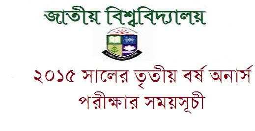 National University Honours 3rd year Exam Routine
