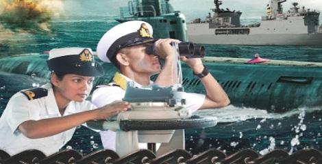 Bangladesh Navy Civilian Exam Result
