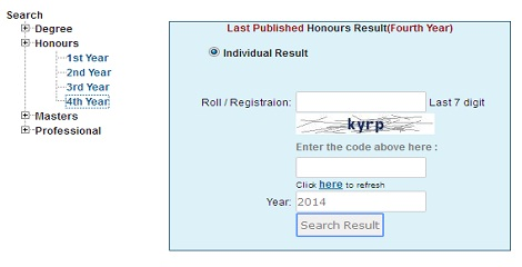 Honours 4th year result 2016 – www.nu.edu.bd/result