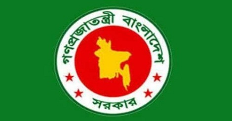 Bangladesh Custom House Job Circular October