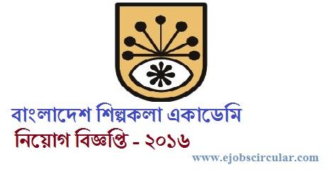 Bangladesh Shilpakala Academy Job