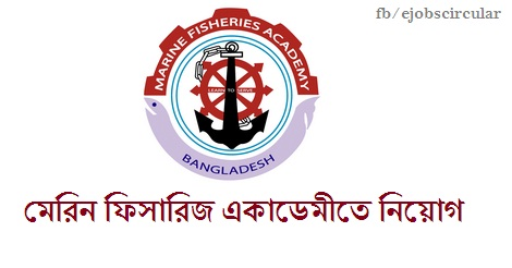 Marine Fisheries Academy Job