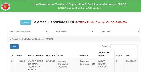 NTRCA Result List bd