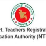 NTRCA Teacher Vacancies Notice October 2016