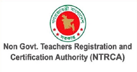 NTRCA Teacher Vacancies Notice October 2016