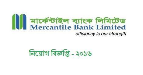 Mercantile Bank ltd job