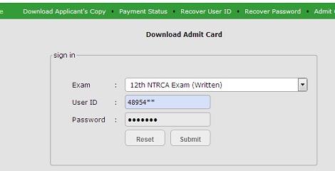 www.ntrca.teletalk.com.bd 2nd