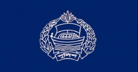 police Range DIG Circular