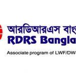 RDRS Bangladesh vacancy