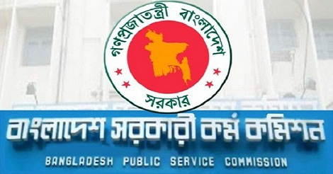 37th BCS written exam seat plan 2016 (Exam 2017) – www.bpsc.portal.gov.bd