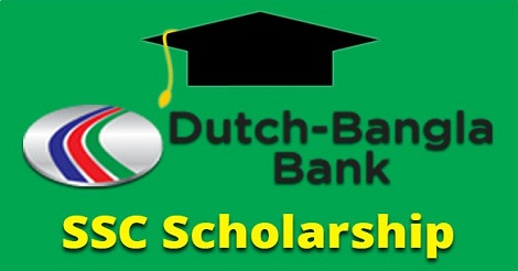 DBBL Scholarship Application form & Result 2018 – dutchbanglabank.com