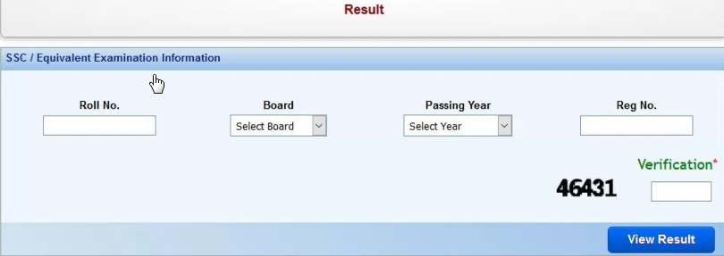 HSC Admission 3rd Merit Result