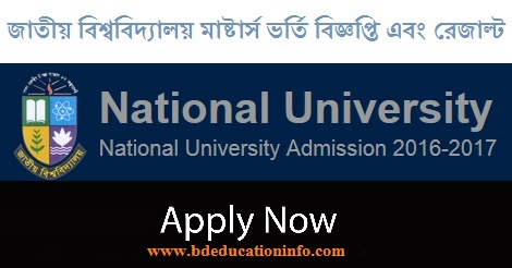 NU Masters Admission & Result ( Session 2017-16) – app1.nu.edu.bd