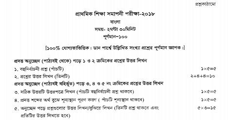 PSC question pattern bd