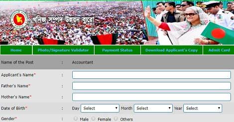 bmd.teletalk.com.bd