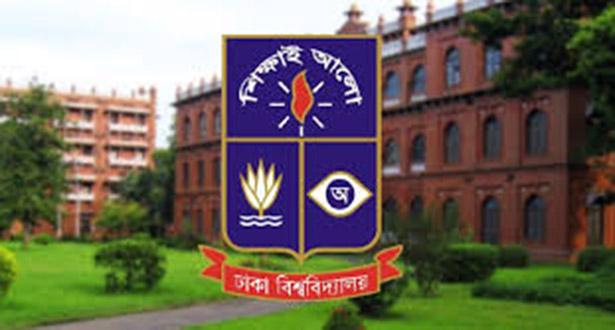 Dhaka University Admission Start Date 2019