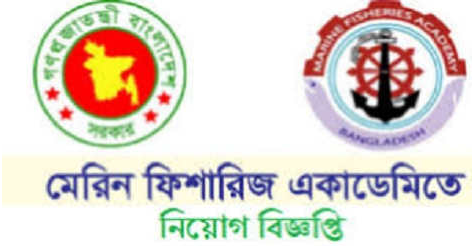 Marine Fisheries Academy Job circular