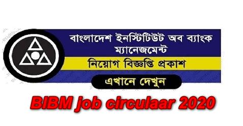 BIBM job Circular 2020