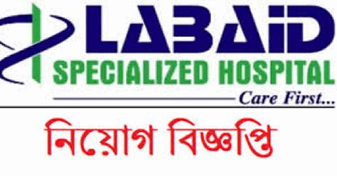 Labaid Group Job Circular