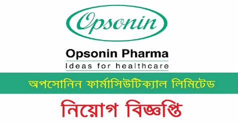 Opsonin Pharma Ltd Job