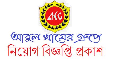 Abul Khair Group Job Circular