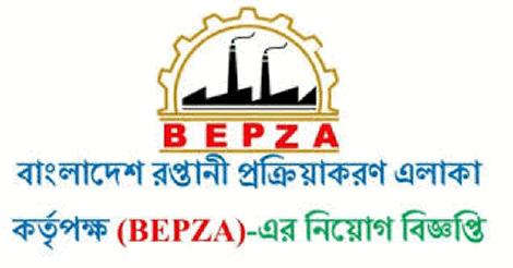 BEPZA Job Circular