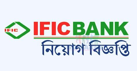 IFIC Bank Limited Job