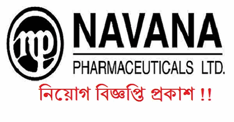 Navana Pharmaceuticals Ltd