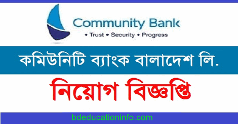 Community Bank Bangladesh Limited