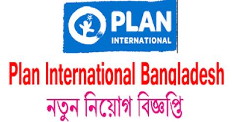Plan International Bangladesh job
