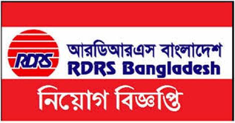 Rdrs bangladesh job circular