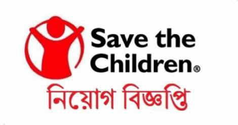 Save The Children Job