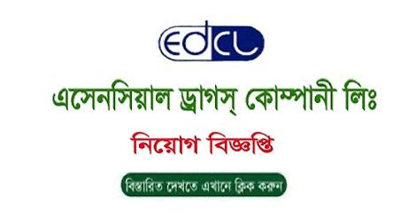 Essential Drugs Company Limited Job Circular