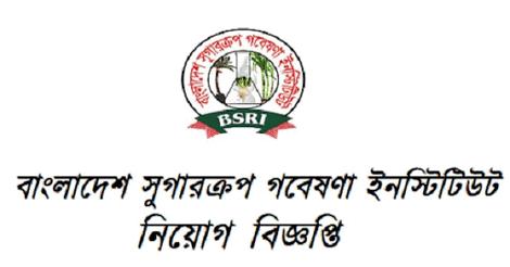 bsri job circula